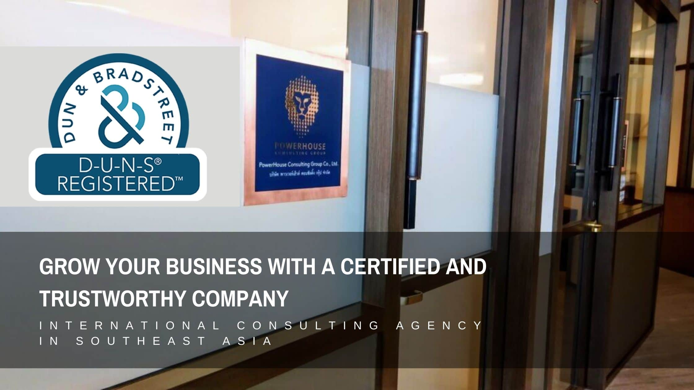 company now DUNS certified